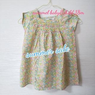 キャラメルベビー&チャイルド(Caramel baby&child )の【USED】caramel baby&child 花柄ワンピース 18m(ワンピース)