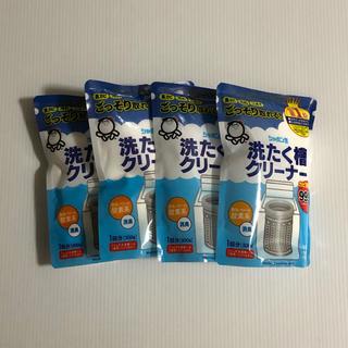 シャボンダマセッケン(シャボン玉石けん)のシャボン玉 洗たく槽クリーナー(洗剤/柔軟剤)