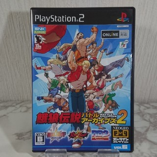 PlayStation2 - 【美品】 餓狼伝説 バトルアーカイブズ2 PS2