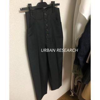 URBAN RESEARCH - アーバンリサーチ ハイウエストパンツ