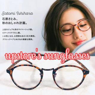 ❤︎ 伊達眼鏡 レディース❤︎ファッションメガネ【新品、未使用】(サングラス/メガネ)
