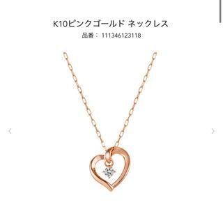 4℃ - 4℃ K10 ピンクゴールド ネックレス
