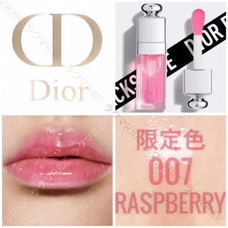 Dior - 【新品箱有】007 ラズベリー ディオール アディクト リップグロウオイル