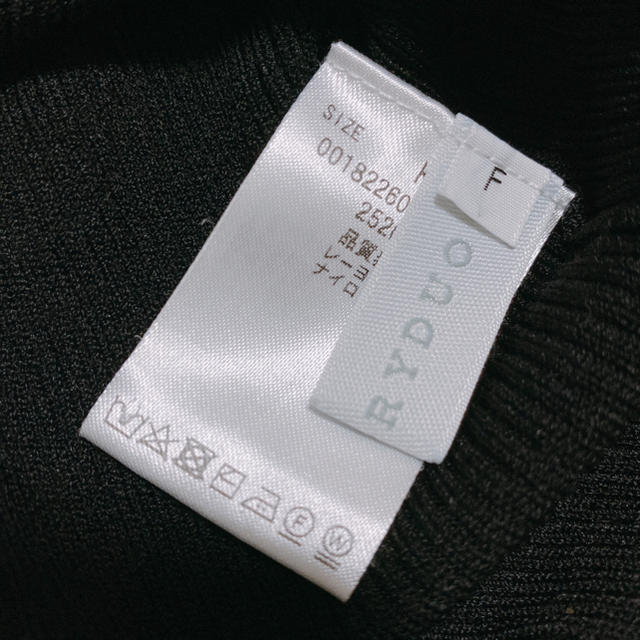 MERCURYDUO(マーキュリーデュオ)のMERCURYDUO 肩出しトップス 長袖 黒 レディースのトップス(カットソー(長袖/七分))の商品写真