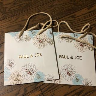 ポールアンドジョー(PAUL & JOE)のポール&ジョー ショップ袋 ショッパー 2枚セット(ショップ袋)