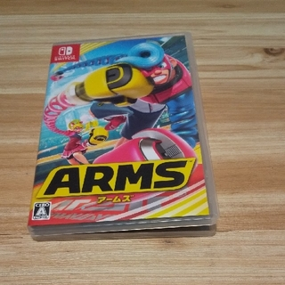 Nintendo Switch - ARMS Switch