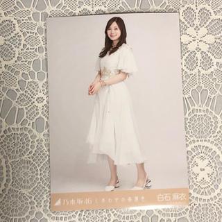 乃木坂46 - しあわせの保護色 白石麻衣