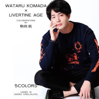 駒田航トレーナー(Tシャツ)