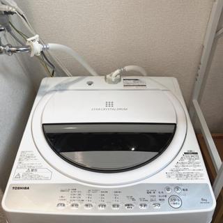 東芝 - 東芝 全自動洗濯機 AW-6G6(W) 2019年製