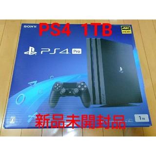 PlayStation4 - 【新品未開封品】SONY PlayStation4 CUH-7200BB01