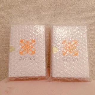 ペレグレイス マヒナ美容液 2個セット 新品