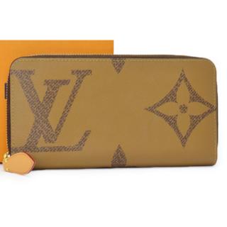 LOUIS VUITTON - 即購入可能 財布