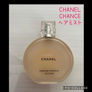 シャネル(CHANEL)のチャンス ヘアミスト 35ml(ヘアウォーター/ヘアミスト)