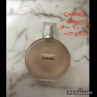 シャネル(CHANEL)のチャンス ヴィーヴ ヘアミスト 35ml(ヘアウォーター/ヘアミスト)