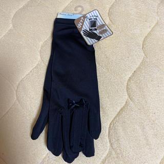 ブラック、UVケア手袋、新品未使用、2セットです!(その他)