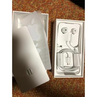 アイフォーン(iPhone)のiPhone付属品全般(ヘッドフォン/イヤフォン)