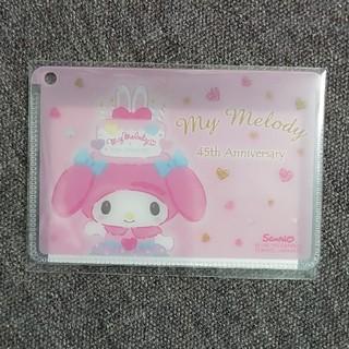 マイメロディ - マイメロディ マイメロ カードケース 45周年 高島屋 非売品