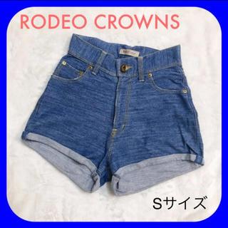 RODEO CROWNS - RODEOCROWNS ♥︎ デニム ショートパンツ Sサイズ ♡色違い出品中♡