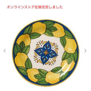 カルディ(KALDI)の【新品・限定】カルディ レモンディッシュ (食器)