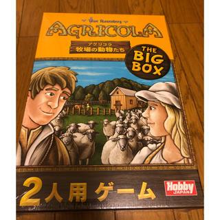 ホビージャパン(HobbyJAPAN)のアグリコラ 牧馬の動物たち THE BIG BOX(その他)