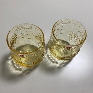 iittala - イッタラ フルッタ タンブラー レモン2個 おまけ付き