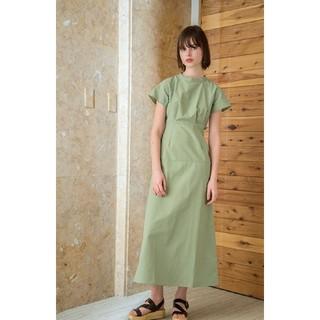 Ameri VINTAGE - MEER. High neck tuck dress