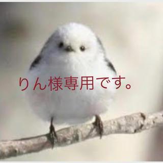 カワサキ(カワサキ)の【りん様専用です。】バイクシート バリオス1型用シートカバー(パーツ)