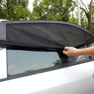 【新品】車用網戸 ウインドーネット 2枚入 虫よけ  換気  遮光サンシェード