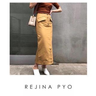 TOMORROWLAND - 値下げ【新品】REJINA PYO Sabina Skirt
