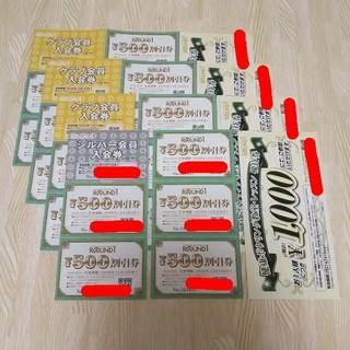 ラウンドワン株主優待券 4セット(シルバー会員入会券有り)(ボウリング場)