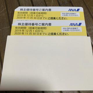 エーエヌエー(ゼンニッポンクウユ)(ANA(全日本空輸))のANA 株主優待券二枚(航空券)