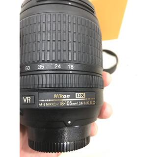 Nikon - Nikon AF-S NIKKOR 18-105mm