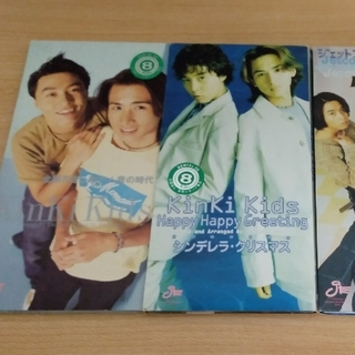 キンキキッズ(KinKi Kids)のKinKi Kids シングルCD(ポップス/ロック(邦楽))