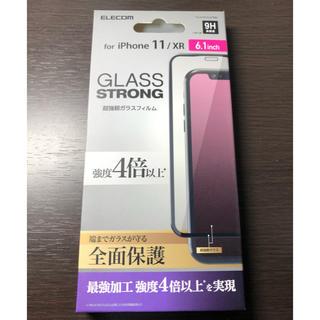 ELECOM - ELECOM iPhone 11/XR  ブラックフレーム ガラスフィルム 新品