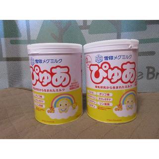 ぴゅあ 粉ミルク 820g×2缶 【雪印メグミルク】未開封
