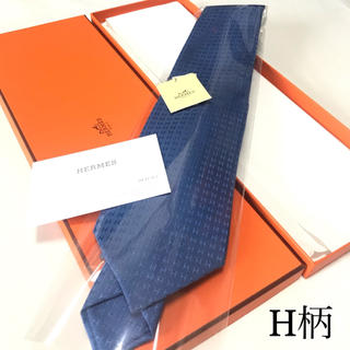 エルメス(Hermes)の☆新品☆HERMES エルメス  H柄 ネクタイ(ブルー、タグ付き、箱付き)(ネクタイ)