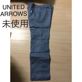 ユナイテッドアローズ(UNITED ARROWS)の【新品未使用】ユナイテッドアローズ ブルー(カジュアルパンツ)