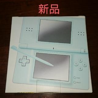 ニンテンドーDS(ニンテンドーDS)の新品未使用 任天堂 NINTENDO DS Lite ライト アイスブルー(携帯用ゲーム機本体)