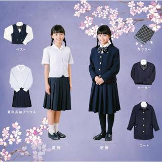 安田女子中学高等学校 制服 マフラー等