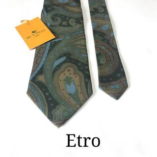 エトロ(ETRO)の☆タグ付き新品☆Etro エトロ ペイズリー柄 ネクタイ(グリーン)(ネクタイ)