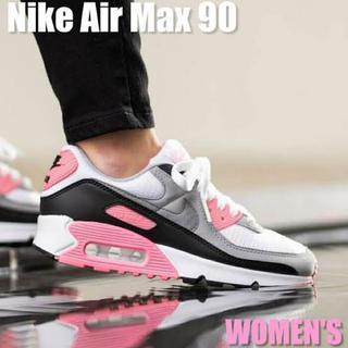 NIKE - 新品 NIKE ウィメンズ エアマックス90 30周年モデル 24cm ピンク