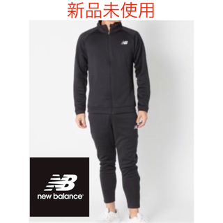 New Balance - 新品未使用!ニューバランス  ジャージ上下 Lサイズ 黒