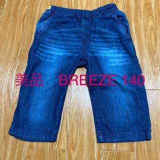 BREEZE - 美品 BREEZE デニムパンツ ハーフパンツ 140