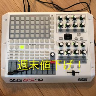 AKAI APC40 SE / Ableton MIDIコントローラー (MIDIコントローラー)