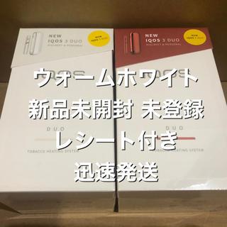 IQOS - 最新型 新品 未開封 アイコス 3 DUO ウォームホワイト 未登録♪