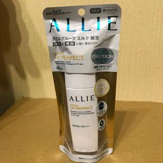 アリィー(ALLIE)のアリィー エクストラUV パーフェクト  60ml(日焼け止め/サンオイル)