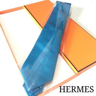 エルメス(Hermes)のHERMES エルメス H柄 ネクタイ(鮮やかなブルー、おしゃれカラー)(ネクタイ)