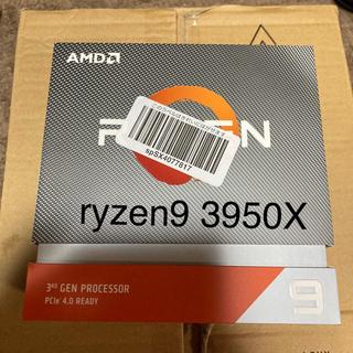 ryzen 3950x