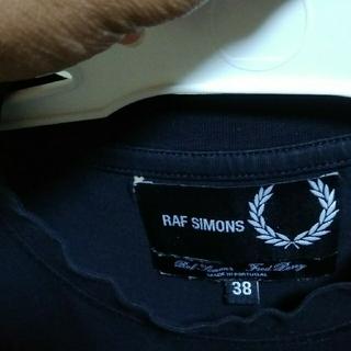 RAF SIMONS - 確認用