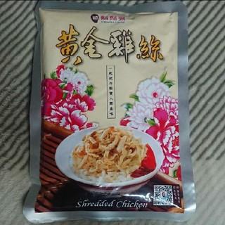 カルディ(KALDI)のひげちょう ジーロー飯の素(レトルト食品)